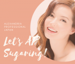 Reasons to be pleased about VIO (pubic) hair removal 【Sugaring】
