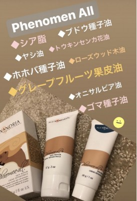 Shop images ingrown care after waxing in Ebisu